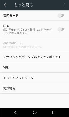 Screenshot_20151024-222740