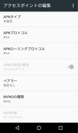 Screenshot_20151024-222814