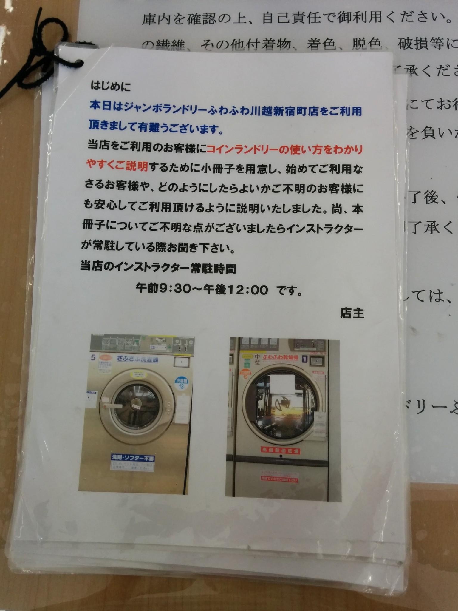 IMG_20150530_145041